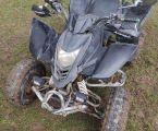 Квадроцикл CPI XS 250 Sport