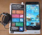 Смартфон Lumia 640XL
