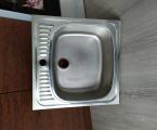 Мийка кухонна