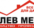 Фірма Галлев Метал