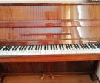 """Піаніно """"Україна"""""""