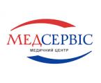 """Медична лабораторія """"Медсервіс"""""""
