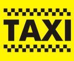 "Таксі ""Еліт-клас"""