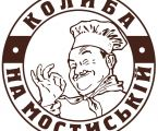 Кухарі, піцайола